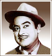 kishore kumar song download