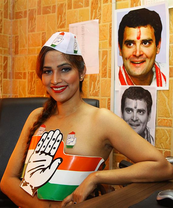 Tanisha Singh dares to bare for Rahul Gandhi