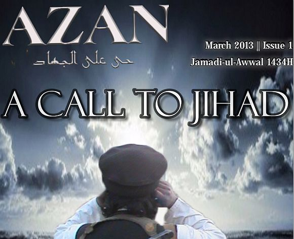The cover of the first edition of Azan